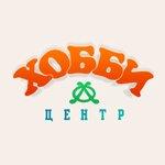 Томский Хобби-центр, центр творческого развития игуманитарного образования