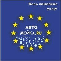 Автомойка.ru
