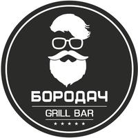 Бородач, гриль-бар