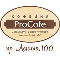 ProCofe, кофейня