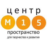 Центр М15, пространство длятворчества иразвития