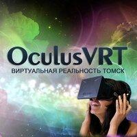 Oculus-VRT, аттракцион виртуальной реальности