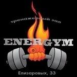 EnerGYM, тренажерный зал