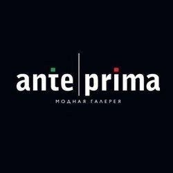Anteprima, модная галерея