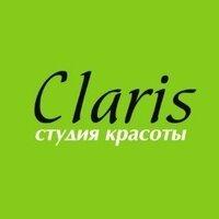 Claris, студия красоты