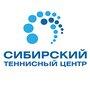 Спортивный комплекс «Сибирский теннисный центр»