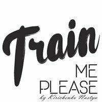 """Фитнес-пространство дляактивного отдыха """"Train meplease"""""""