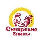 Сибирские блины, кафе