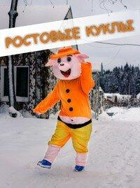 Ростовые куклы в Томске