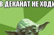 Master-joda_21232825_orig_