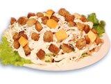 Цезарь (пикинская капуста, куриное филе жар., помидор. св., сухарики, соус «Цезарь»)