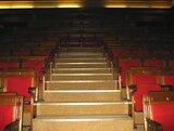 Зрительный зал на 149 мест.
