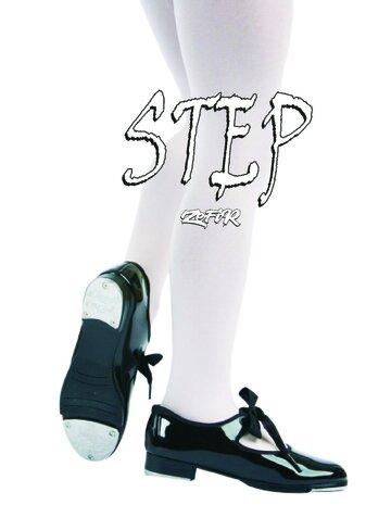 STEP/ЧЕЧЕТКА тел.: 50–00–29